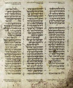 Hebrew Manuscript Codex Aleppo